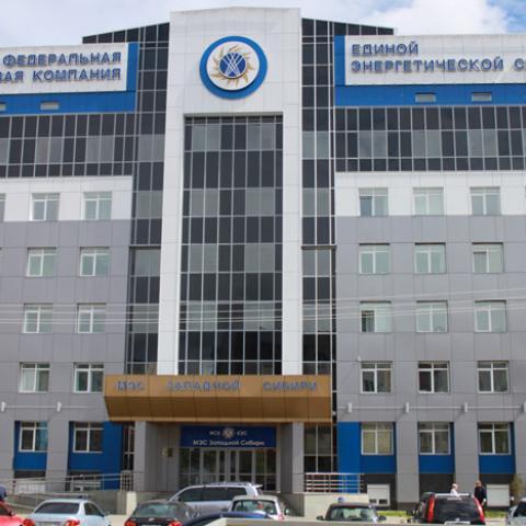 ФСК ЕЭС  продает квартиры в Сочи