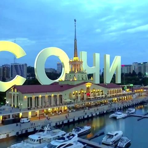Российские звезды оставляют Майами и выбирают Сочи